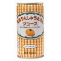 有機うんしゅうみかんジュース(缶) 195g
