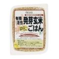 有機活性発芽玄米ごはん 160g