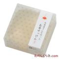 お香石けん 100g(角形) パチョリ〔かっ香〕配合の超精製石鹸