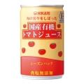 ヒカリ国産有機トマトジュース(食塩無添加) 160g