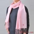 【送料無料】おたふくわた木綿カラーマフラー ピンク