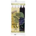 りんごちゃん&ぐれーぷる 450 ml(90ml×5本) 5月〜9月限定販売