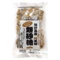 奄美加計呂麻純黒糖 餅砂糖 300g