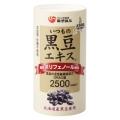 いつもの黒豆エキス(北海道産黒豆使用)カート缶 125ml