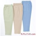 綿ようりゅうイージーパンツ(グリーン・ベージュ・ブルー3色セット) 女性用 日本製