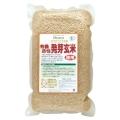 有機活性発芽玄米(徳用) 2kg