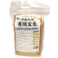 やわらか有機玄米(あきたこまち) 1kg