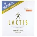ラクティス(5本入) 10ml×5本