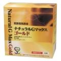 黒酵母発酵液ナチュラルGマックスゴールド 510g(17g×30袋)