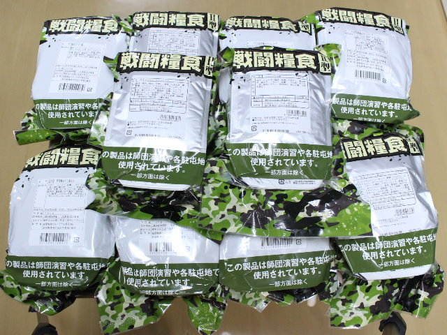 戦闘糧食2型(ミリ飯) 全10種類食べ比べセット