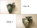 グレネードターボライター(Mk2手榴弾)