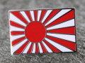ピンバッチ:軍艦旗