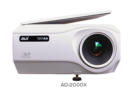 書画カメラ搭載ドキュメントプロジェクター AD-2100X
