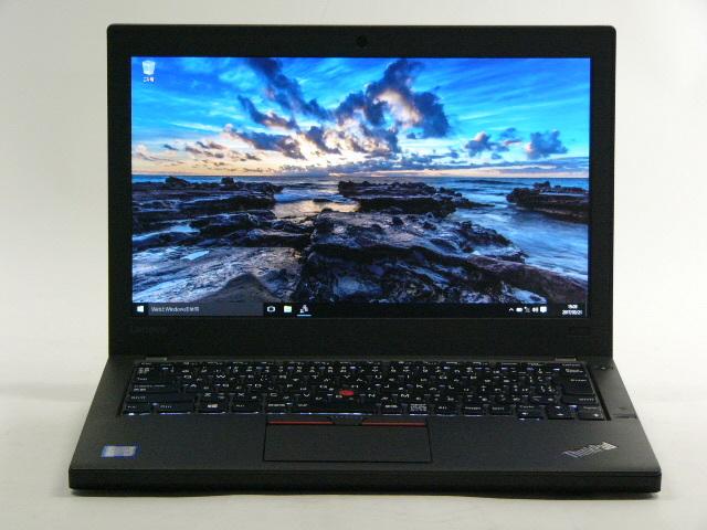 【再生品】ThinkPad X260 /Win 10 /Core i7-6500U /256GB 16GB IPS
