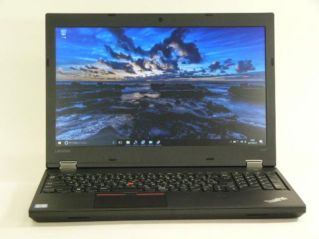 【再生品】ThinkPad L560 /Win 10 Pro /Core i7-6600U /256GB 8GB