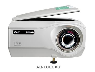 書画カメラ搭載ドキュメントプロジェクター AD-1000XS