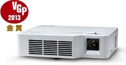 【OUTLET】TAXAN LEDプロジェクター KG-PL051W