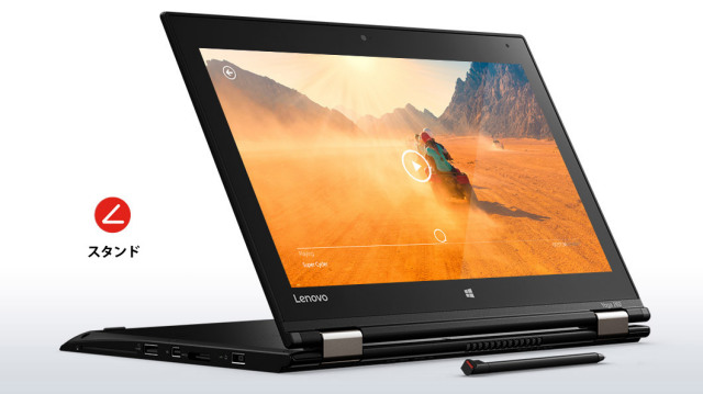 ■新品保証付■ThinkPad Yoga260 /Win 10 /Core i7 /512GB 16GB FHD タッチ+ペン