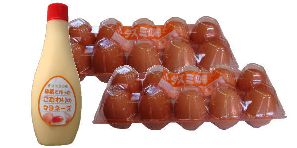 タズミの卵・マヨネーズセット(Lサイズ10個入り×2パック+こだわりのマヨネーズ1本)