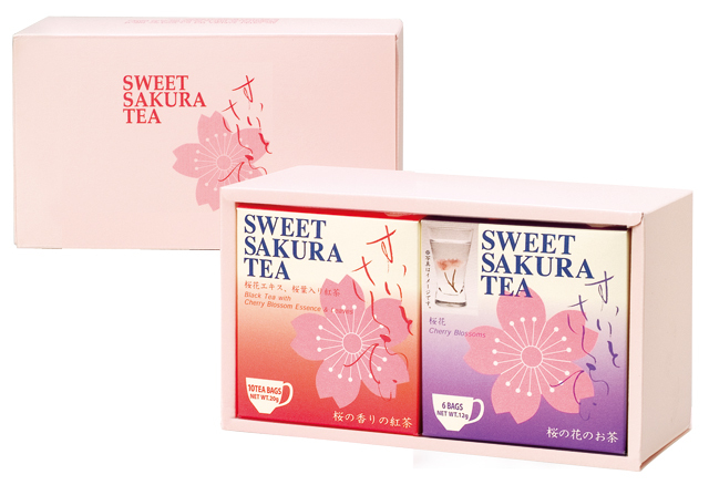 【ギフトセット】スイートサクラティー 2個入(紅茶、桜花 各1個) 品番1261