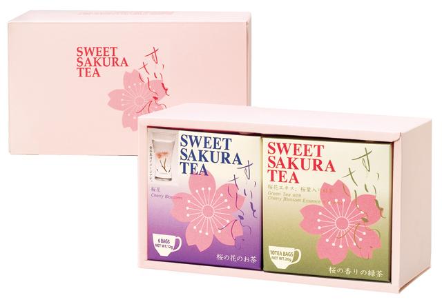 【ギフトセット】スイートサクラティー 2個入(桜花、緑茶 各1個) 品番1262