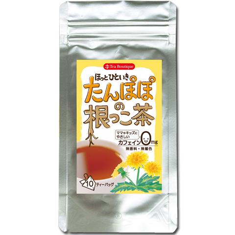 たんぽぽの根っこ茶(10ティーバッグ) 品番14020