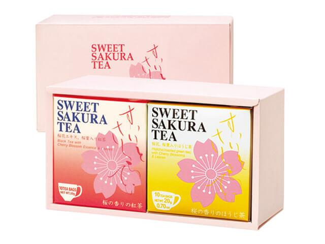 【ギフトセット】スイートサクラティー 2個入(紅茶、ほうじ茶 各1個) 品番14095