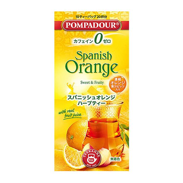 ポンパドール/スパニッシュオレンジ(10ティーバッグ) 品番14217