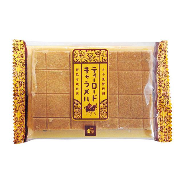ティーロードキャラメル プレーン(袋) 品番1470