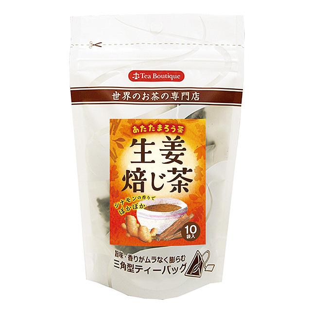 あたたまろう茶/しょうがほうじ茶 品番2006