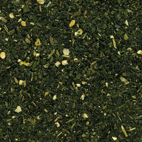 日向夏緑茶