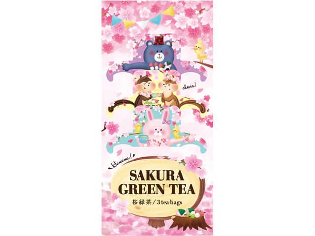 さくらグリーンティー(桜緑茶)