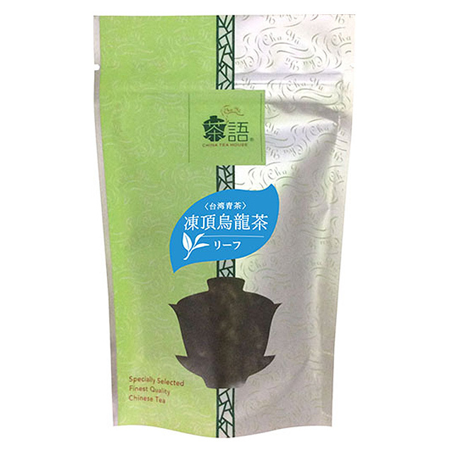 茶語(Cha Yu)リーフ中国茶  凍頂烏龍(トウチョウウーロン)【台湾青茶】 品番40001