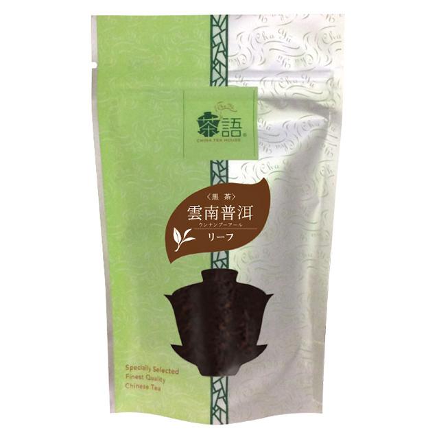 茶語 雲南普洱 50g
