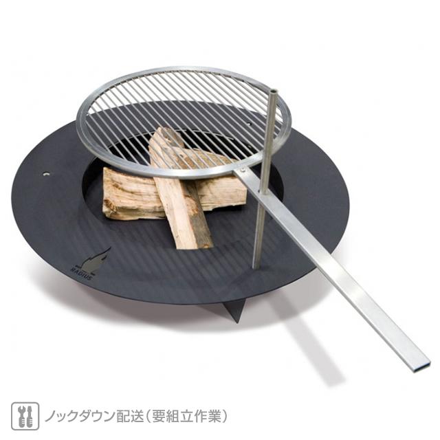 (独)ラディウス社・ファイヤー&グリルセット