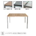 アナンタ ダイニングテーブル 90×150