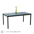 レオパール テーブル 160