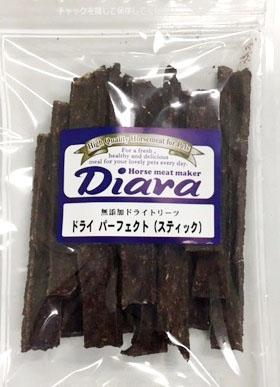 ペットおやつ ドライ馬肉パーフェクトスティック 80g 【ディアラ】