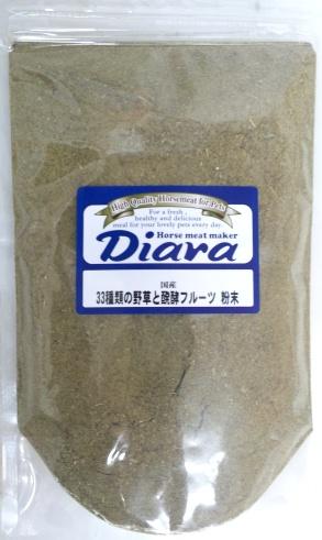 ≪国産≫ 33種の野草と醗酵フルーツ 粉末 500g 【無添加】/ペット