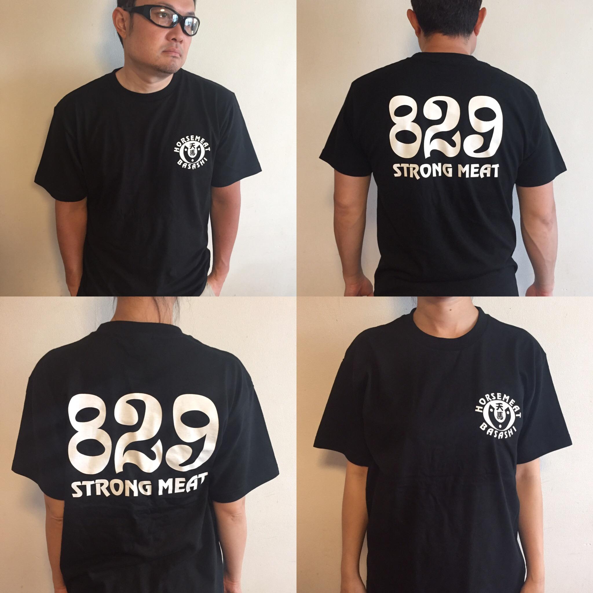 天馬 オリジナル Tシャツ 829
