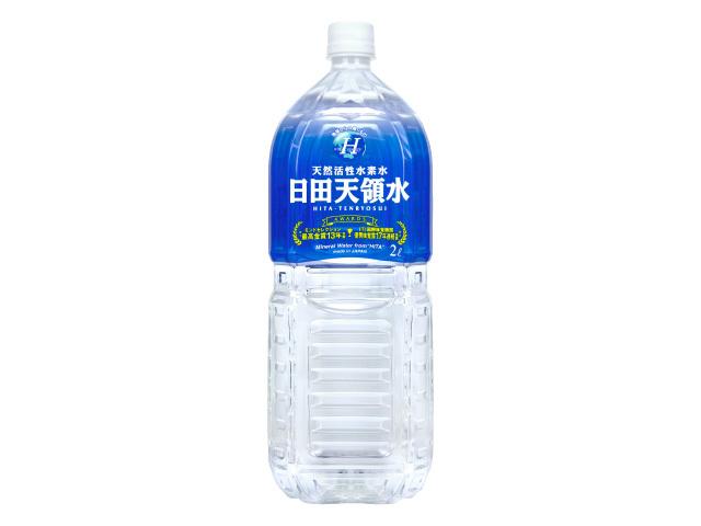 日田天領水2Lペットボトル×10