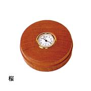 時計付香合 ネジ切仕様 2.5寸 桜製