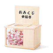 木製 賽銭入れ付き おみくじ箱