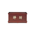 木製 欅風仕上・賽銭箱(3尺5寸)