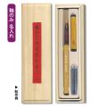 天然 紋竹 筆ペン『軸のみ名入れ』・10組