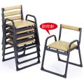 アルミ製 本堂用 椅子肘付き型・背もたれ付き・大寸