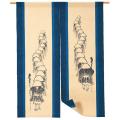 藍染 手描き綿のれん「雲水」 普通尺