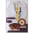 ゆたか型 のびる綿 キャラコ足袋(夏用)