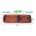 木製 菓子 茶托盆