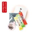 ご神社・ご寺院 授与品セット スティック茶3本+京の梅こぶ茶セット 50個組